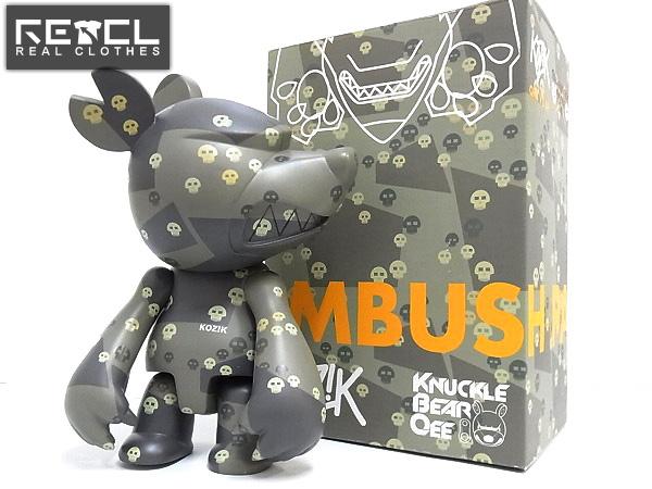 Toy2R Kozik/コジック V2 Ambush Pattern/TOUMA Knuckle Bear Qee