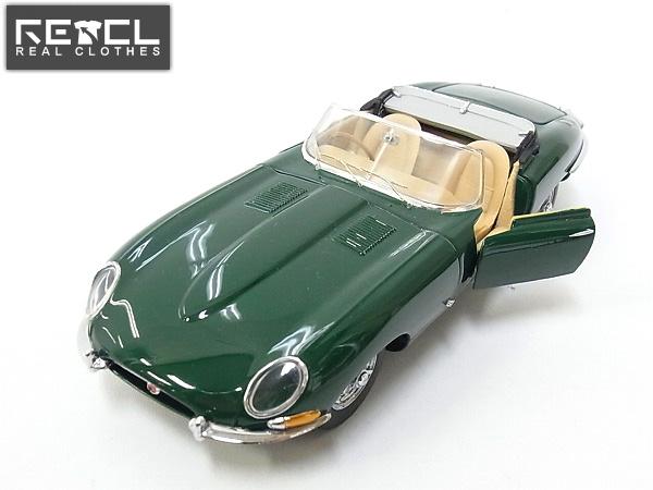 フランクリンミント社 1/24 1961年型ジャガーEタイプ/グリーン