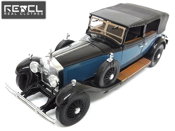 フランクリンミント社 1/24 1929年型ロールスロイスファンタムI