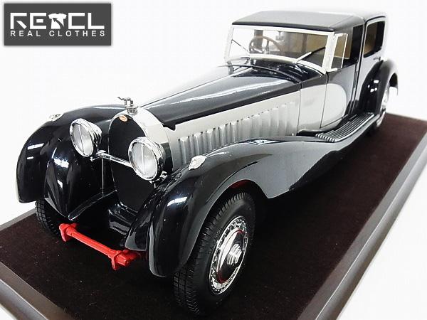 フランクリンミント社 1931年型ブカッティ・ロワイアル・クーペ