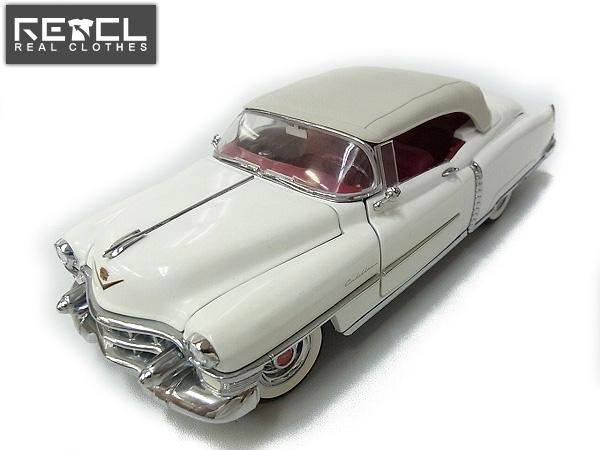 フランクリンミント社 1/24 1953年型 キャデラック・エルドラド