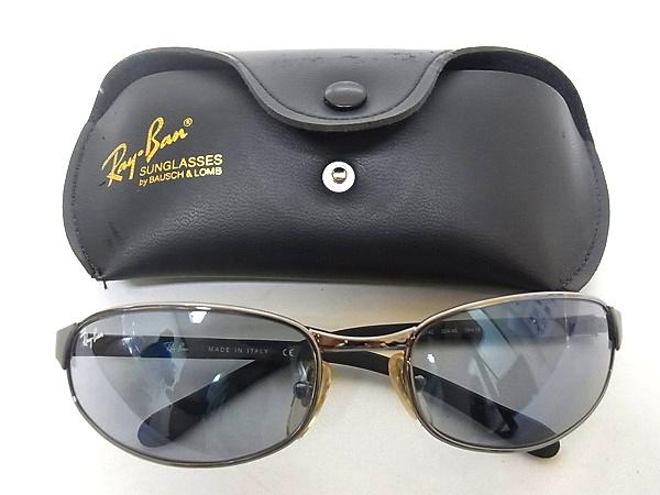 Rb3142 Price   Les Baux-de-Provence d65dc57ddab5