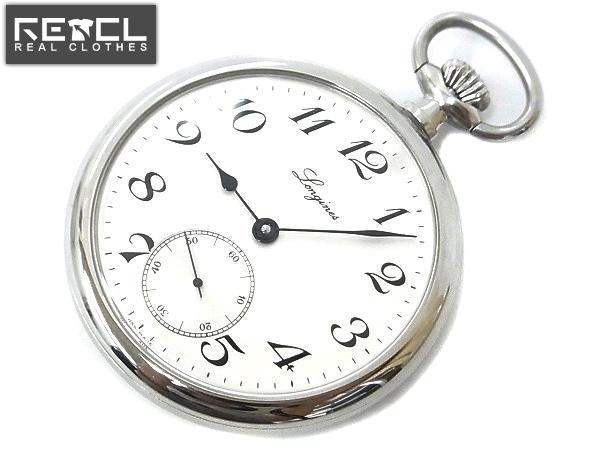 LONGINES/ロンジン 懐中時計 手巻き シルバー アンティーク