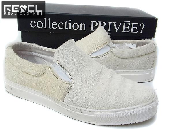 collection PRIVEE?/コレクションプリヴェ ハラコスリッポン 41