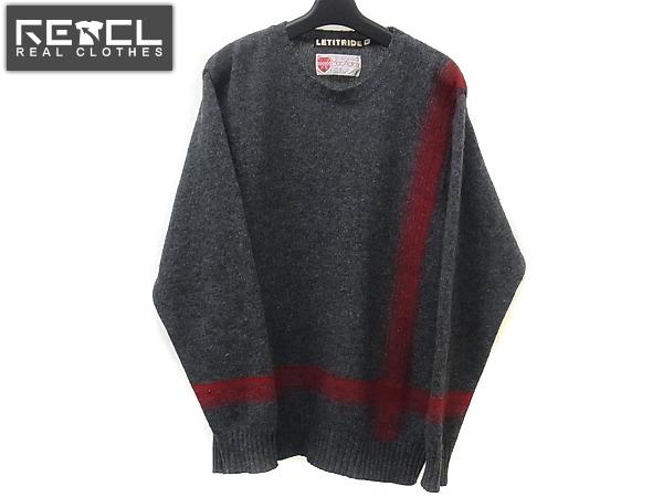 実際に弊社で買取させて頂いたレットイットライド ピュアウールニットセーター UK製/グレー M