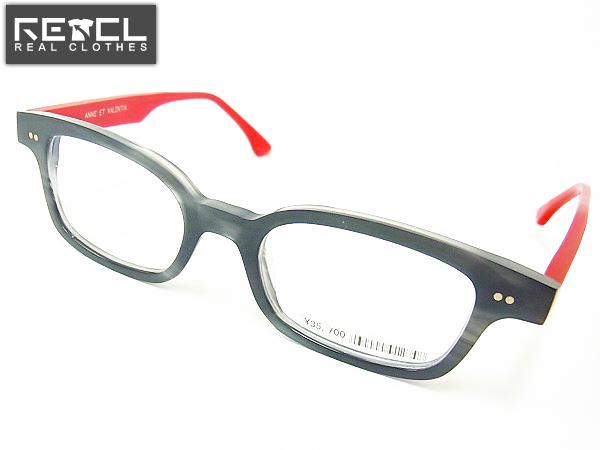 [未使用]アンバレンタイン セルメガネフレーム 赤×黒MINIBA1253
