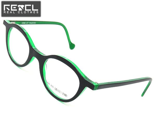 【未使用】アンバレンタイン APRIL 1243 眼鏡フレーム 黒/緑