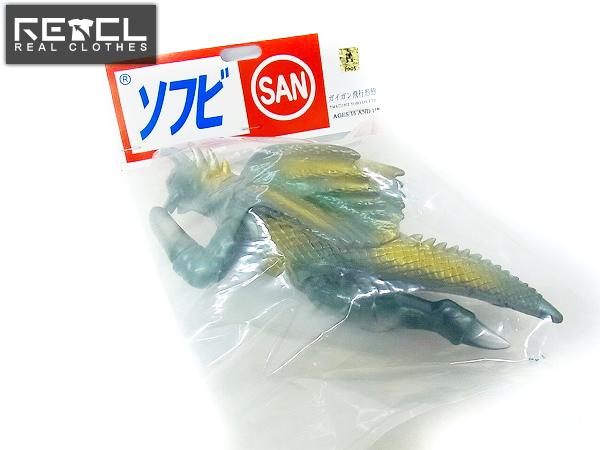 【未開封】マルサン ガイガン 飛行形態 ソフビ /ゴジラ
