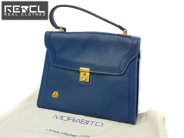 MORABITO/モラビト レザーハンドバッグ/手持ちバッグ ブルー