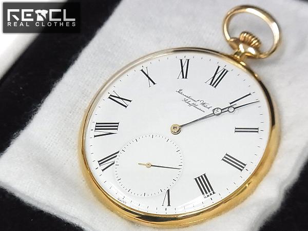 実際に弊社で買取させて頂いたIWC SCHAFFHAUSEN/シャフハウゼン 手巻き 懐中時計/ゴールド