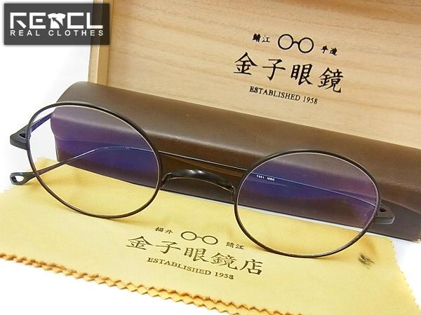 金子眼鏡 井戸多美男作 T461 ラウンド眼鏡/メガネフレーム