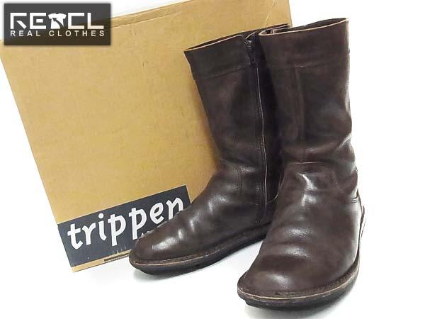 trippen/トリッペン レザーブーツ/Hunter サイドジップ/茶/40