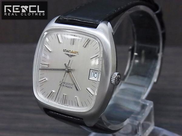 実際に弊社で買取させて頂いたLONGINES CONQUEST/ロンジン コンクエスト 腕時計 AUTOMATIC