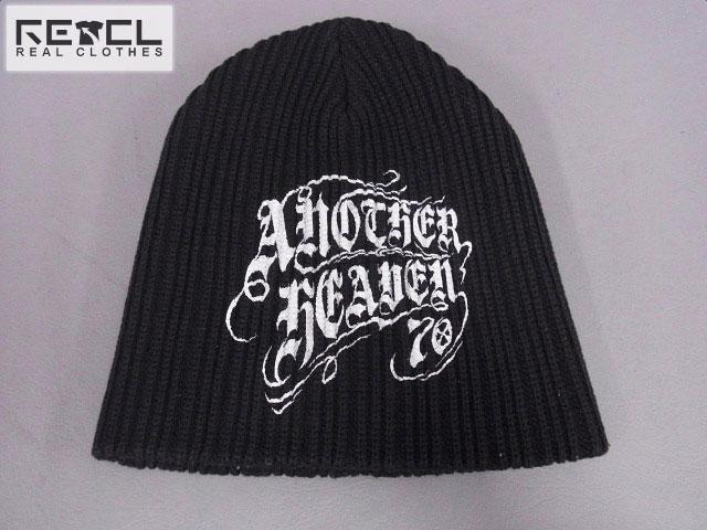 実際に弊社で買取させて頂いたANOTHER HEAVEN/アナザーヘブン ロゴデザイン ニット帽 黒