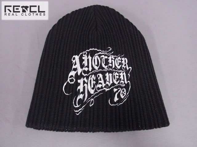 ANOTHER HEAVEN/アナザーヘブン ロゴデザイン ニット帽 黒