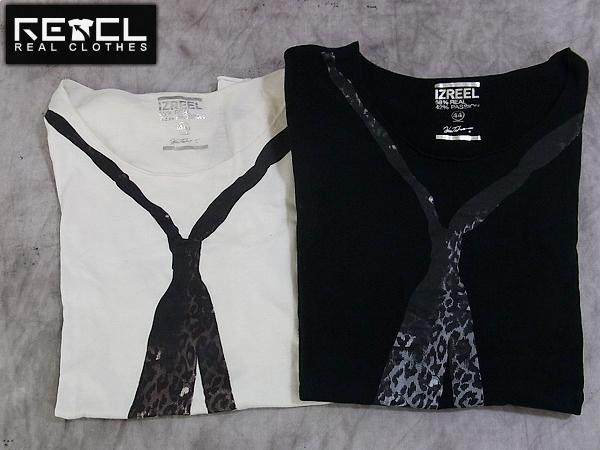 IZREEL/イズリール ネクタイプリントTシャツ 44/2点SET