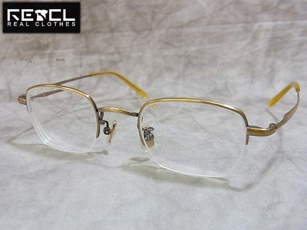 金子眼鏡 恒眸作 手造 メガネフレーム/度入り