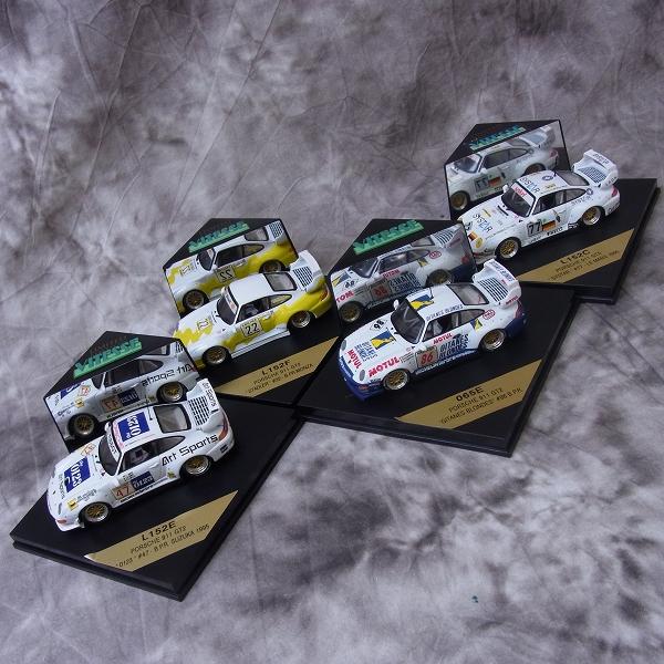 実際に弊社で買取させて頂いたVITESSE/ビテス ミニカー 1/43 PORSCHE 911 GT2/L152F/L152E/L152C/065E 4点SET