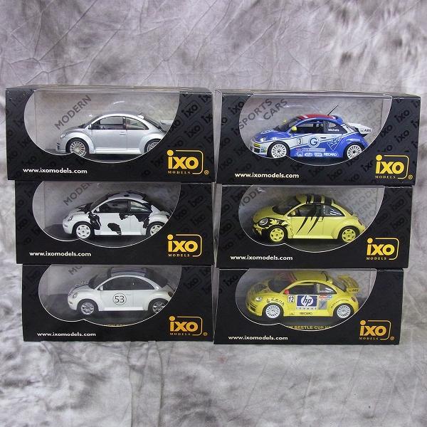 実際に弊社で買取させて頂いたIXO/イクソ 1/43 VW Beetle Cup #3 2001 GTM 008 6点SET