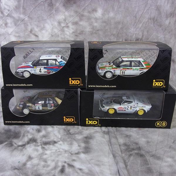 実際に弊社で買取させて頂いたIXO/イクソ 1/43 Lancia Delta HF E880 Rally San Remo 1987 SCR004 4点SET