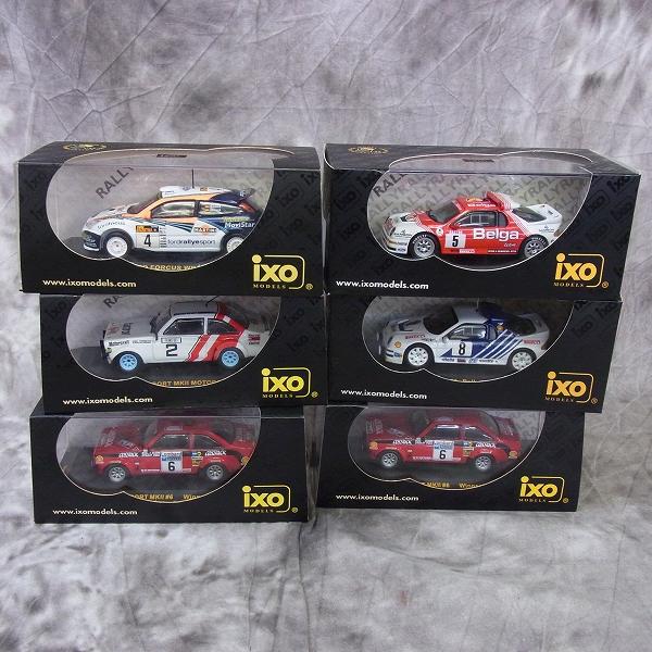 実際に弊社で買取させて頂いたIXO/イクソ 1/43 Skoda Fabia WRC Test Car 2005 RAM176 6点SET